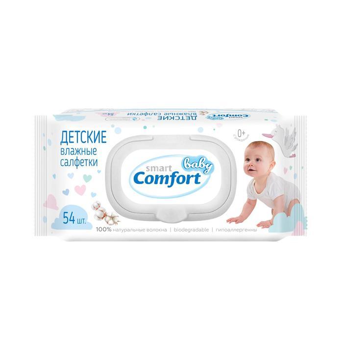 Влажные салфекти Smart Baby Comfort детские, с пластиковым клапаном, 54 шт.