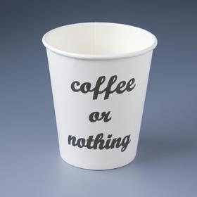 """Стакан """"Coffee or nothing"""" 250 мл"""