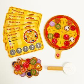 Деревянная игрушка «Пицца! Пицца!»