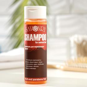 Шампунь Savonry для нормального типа волос, фруктовый, 200 мл
