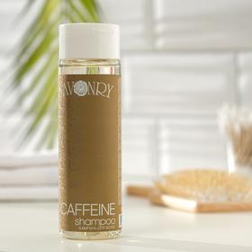 Шампунь для волос Savonry Caffeine, 200 мл