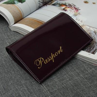 Обложка для паспорта с надписью, цвет фиолетовый