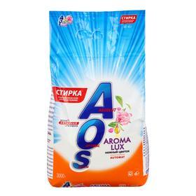 Порошок AOS Aroma Lux Automat, 3кг