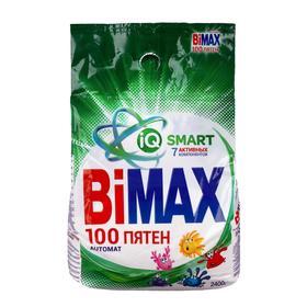 Порошок BiMax 100 пятен Automat, 2,4кг