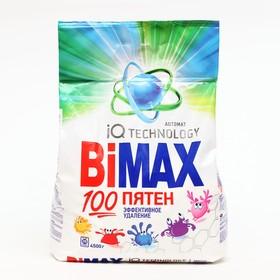 Порошок BiMax 100 пятен Automat, 4,5кг