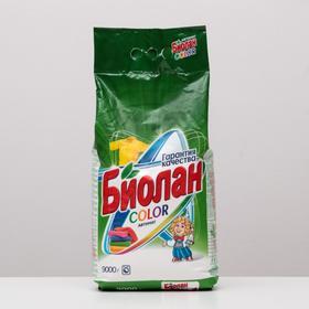 """Порошок """"Биолан Color Автомат"""", 9 кг"""