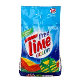 Порошок Free Time Color Автомат, 2кг
