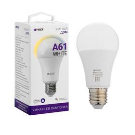 Умная LED лампа HIPER, Wi-Fi, Е27, 12 Вт, 2700-6500 К, 1020 Лм
