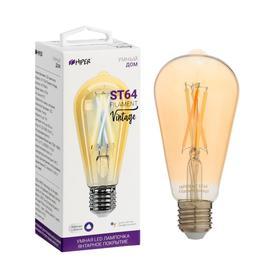 Умная LED лампа HIPER filament vintage, Wi-Fi, Е27, 7 Вт, 2700-6500 К, 600 Лм