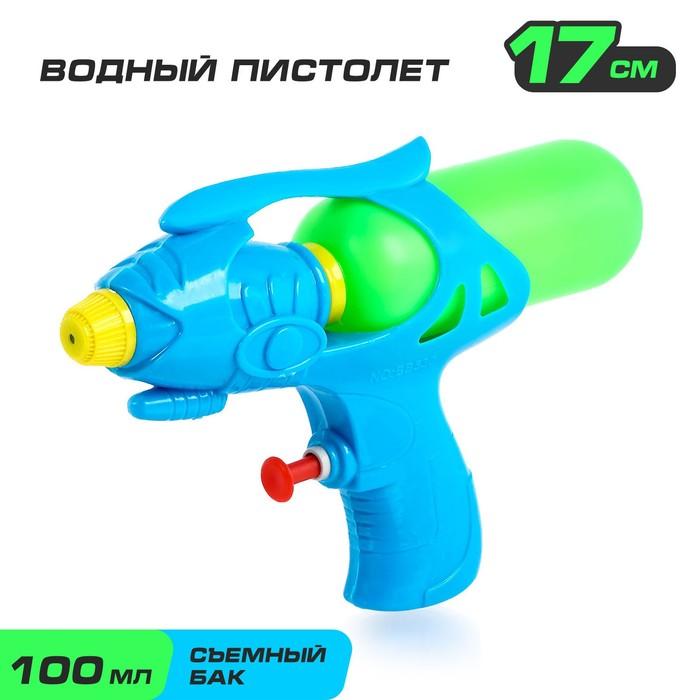Водный пистолет Град, цвета МИКС