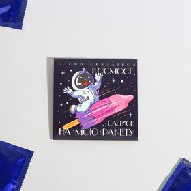 Чехол-конверт для презервативов «Космос», 8 × 8 см Ош