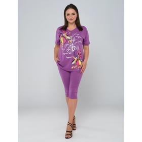 Костюм женский, размер 48, цвет фиолетовый Ош