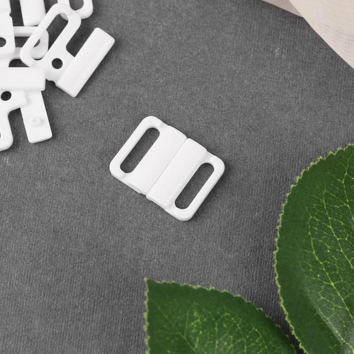 Застёжка для бюстгальтера, пластиковая, 14 мм, 10 шт, цвет белый