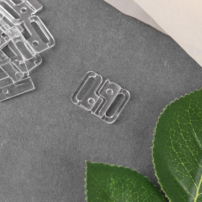 Застёжка для бюстгальтера, пластиковая, 14 мм, 10 шт, цвет прозрачный