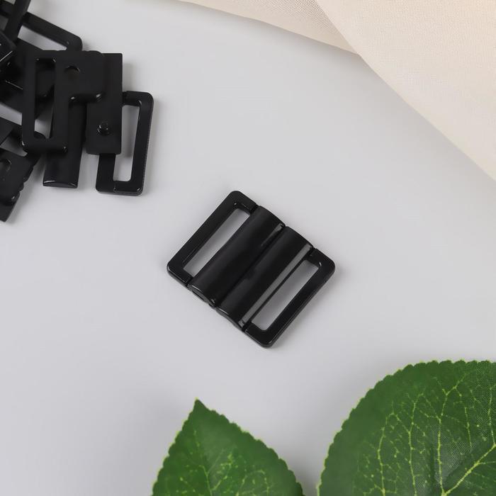 Застёжка для бюстгальтера, пластиковая, 20 мм, 10 шт, цвет чёрный