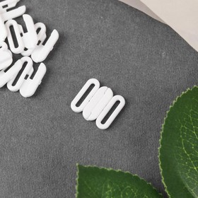 Застёжка для бюстгальтера, пластиковая, 12 мм, 10 шт, цвет белый Ош