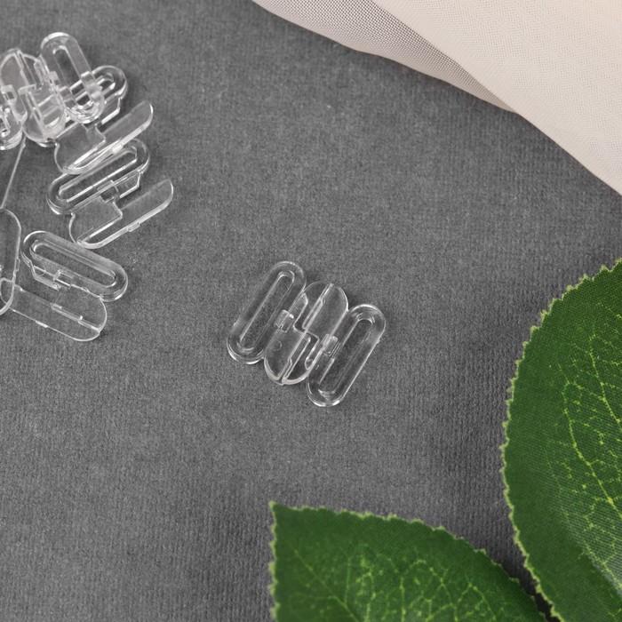 Застёжка для бюстгальтера, пластиковая, 12 мм, 10 шт, цвет прозрачный