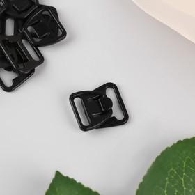 Застёжка для бюстгальтера для кормящих мам, пластиковая, 12/14 мм, 10 шт, цвет чёрный Ош