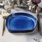 Тарелка Elk keramika «Таватуй», d=18 см - Фото 1