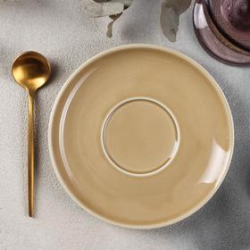 Блюдце «Акварель», d=14,5 см, цвет золотисто-коричневый