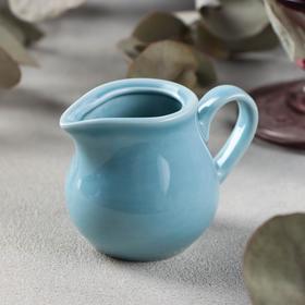 Молочник «Акварель», 65 мл, цвет голубой