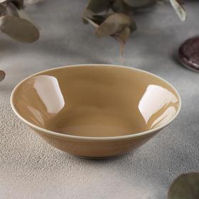 Салатник Башкирский фарфор Принц «Акварель», 130 мл , цвет золотисто-коричневый