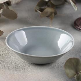 Салатник «Акварель», 130 мл , цвет светло-серый