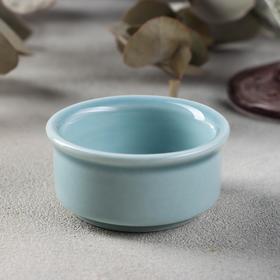 Соусник Практик «Акварель», 50 мл, цвет голубой
