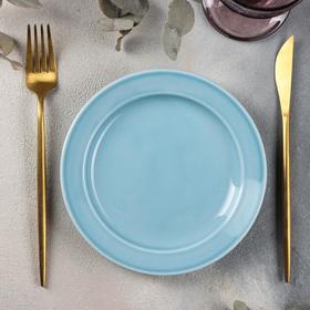 Тарелка мелкая Башкирский фарфор Принц «Акварель», d=17,5 см, цвет голубой