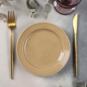 Тарелка мелкая Башкирский фарфор Принц «Акварель», d=17,5 см, цвет золотисто-коричневый