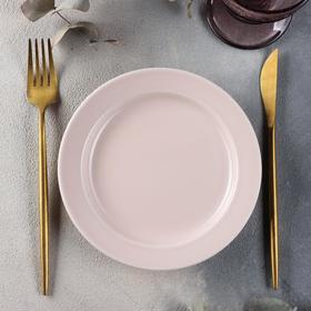 Тарелка мелкая Башкирский фарфор Принц «Акварель», d=17,5 см, цвет розовый
