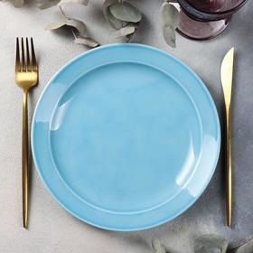 Тарелка мелкая «Акварель», d=22 см, цвет голубой
