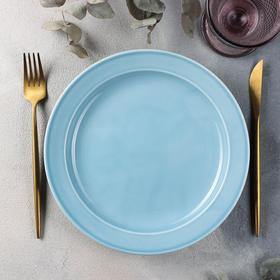 Тарелка мелкая «Акварель», d=24 см, цвет голубой