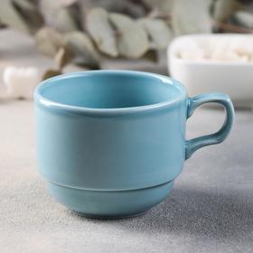 Чашка чайная «Акварель», 200 мл, цвет голубой