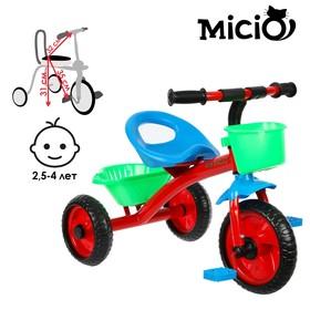 Велосипед трехколесный Micio Antic, цвет красный/синий/зеленый Ош