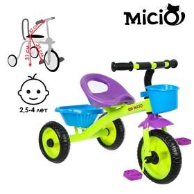 Велосипед трехколесный Micio Antic, цвет салатовый/филетовый/синий Ош
