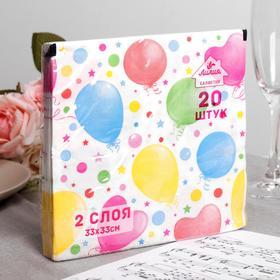 Салфетки бумажные Лилия Праздник, 2 слоя 20 листов 33х33
