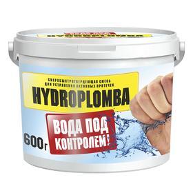 Гидропломба быстротвердеющая BERGAUF HYDROPLOMBA 0,6кг Ош