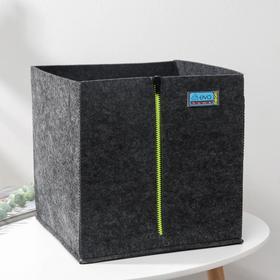 Корзина для хранения Eva NEON, 24 л, 30×30×30 см, цвет тёмно-серый