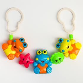 Растяжка на коляску/кроватку «Лягушки», 3 игрушки, цвет МИКС Ош
