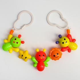 Растяжка на коляску/кроватку «Бабочки», 3 игрушки, цвет МИКС Ош