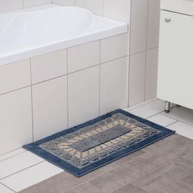 Коврик SHAHINTEX Mosaic, 45×75 см, цвет синий