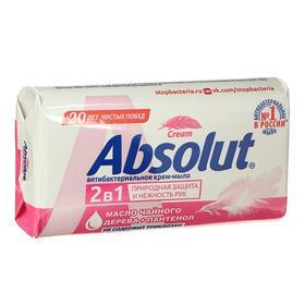 Мыло туалетное Absolut Classic «Нежное», антибактериальное, 90 г