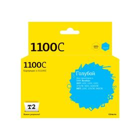 Струйный картридж T2 IC-B1100C (LC-1100C/980C/1100C) для принтеров Brother, голубой