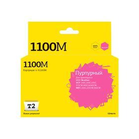 Струйный картридж T2 IC-B1100M (LC-1100M/980M/1100M) для принтеров Brother, пурпурный