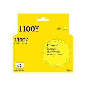 Струйный картридж T2 IC-B1100Y (LC-1100Y/980Y/1100Y) для принтеров Brother, желтый