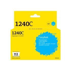 Струйный картридж T2 IC-B1240C (LC-1240C/LC1240BK/LC1240/1240) Brother, голубой Ош