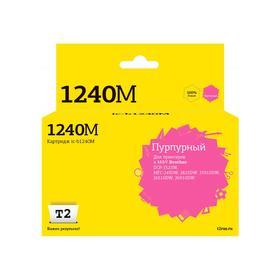 Струйный картридж T2 IC-B1240M (LC-1240M/LC1240BK/LC1240/1240) Brother, пурпурный Ош