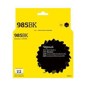 Струйный картридж T2 IC-B985BK (LC-985BK/LC985BK/LC985/985) для принтеров Brother, черный