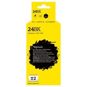 Струйный картридж T2 IC-CBCI-24BK (BCI-24BK/BCI-21BK/BCI-24/BCI-21) Canon, черный